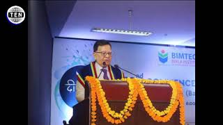Anupam Varma,Dy. Director, BIMTECH Delivers Vote of Thanks | 32 Commencement day,BIMTECH