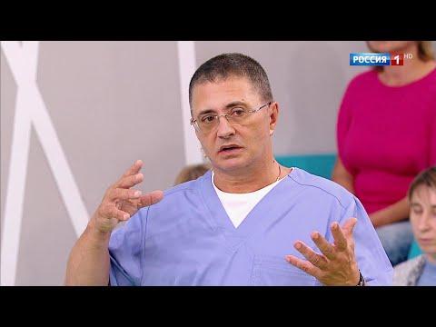 Дисциркуляторная энцефалопатия - что это и как лечить? | О самом главном photo