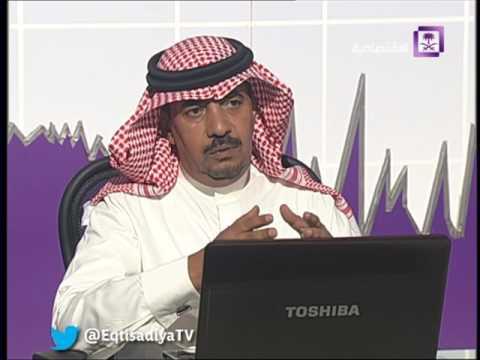 إغلاق السوق السعودي  -  أ. شباب الزهراني