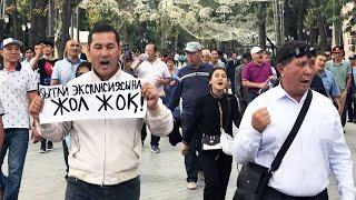 Протесты Казахстане продолжаются