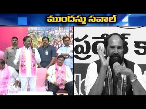 War of Words Between CM KCR and Uttam Kumar Reddy | TV5 News