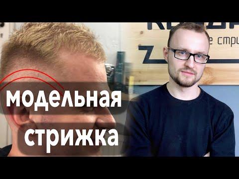 Как сделать быстрый переход (фейд, fade) / короткая стрижка / стрижка машинкой /классическая стрижка photo