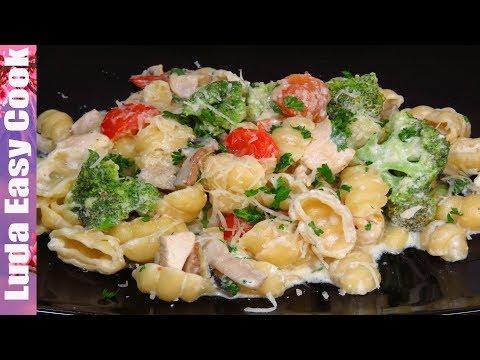 БЫСТРЫЙ УЖИН для МУЖА НА СКОРУЮ РУКУ с МЯСОМ СЫТНЫЙ УЖИН | Creamy Chicken & Broccoli Gnocchi