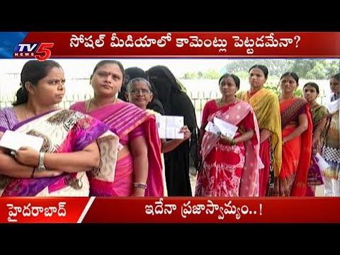ఇదేనా ప్రజాస్వామ్యం..! | Fall In Hyderabad Polling Percentage | Telangana Elections 2018