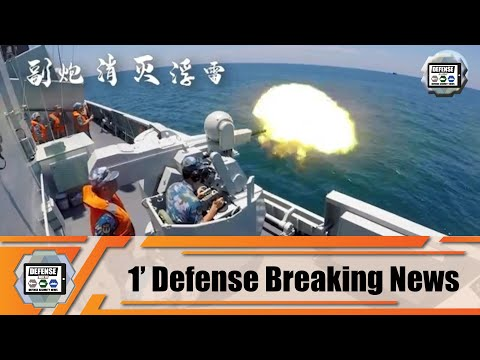 Chinese Navy Type 56 corvette Huizhou conducts live firing exercise in South China Sea