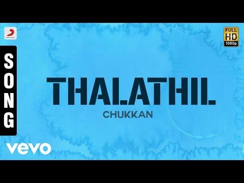 Chukkan - Thalathil Malayalam Song   Suresh Gopi, Gautami Tadimalla - UCTNtRdBAiZtHP9w7JinzfUg