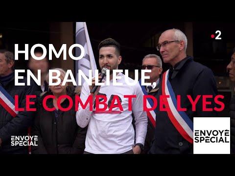 nouvel ordre mondial | Envoyé spécial. Homo en banlieue, le combat de Lyes - 7 février 2019 (France 2)