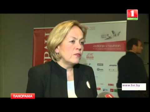 ИБМТ БГУ на 17 Международной бизнес-конференции в Словении