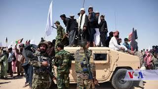 Pentagon report on Afghanistan - VOA TV Ashna