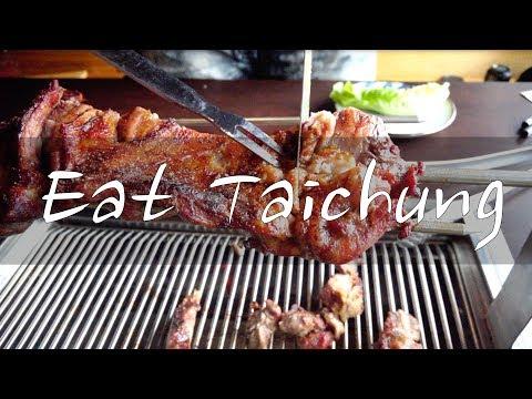 台中火鍋》在台中也可以吃到炭烤羔羊腿 | 蔡劭TsaiShau