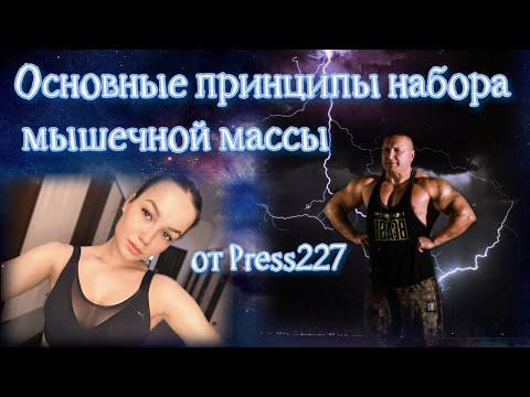 Простые правила мышечного роста, о соревнованиях, ААС, тренировочная философия
