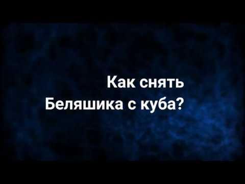 Как освобождать тренажёры?))