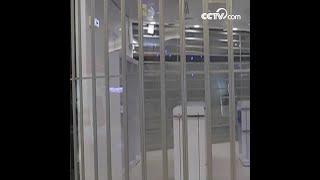 Flights at Hong Kong airport disrupted by protests