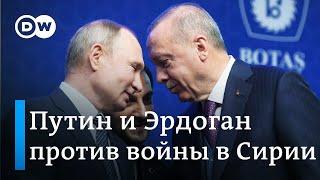 Остановят ли Путин