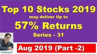 Top best Value Long Term Investment Picks Multibagger stocks 2019 series 31