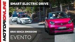 smart electric drive 2017 | VLOG