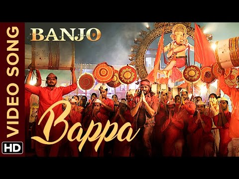 Bappa Song Lyrics - Banjo | Riteish Deshmukh