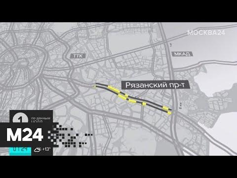 """""""Утро"""": ЦОДД оценивает трафик в Москве в 1 балл - Москва 24 photo"""