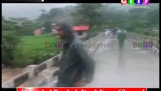 Dharamshala Rain Problems 17 Aug 2019