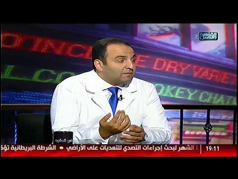 الناس الحلوة | أبرز مشاكل الأسنان وطرق علاجها مع دكتور شادى على حسين