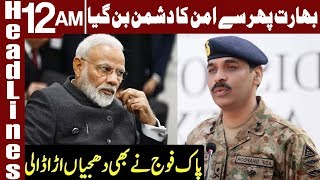 Another Big Tension Rises at LOC | Headlines 12 AM | 21 August 2019 | Express News