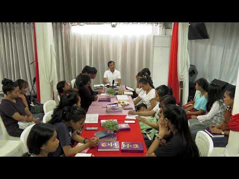 Khmer Bible Class  Luke 9 18 27  (Part 2)