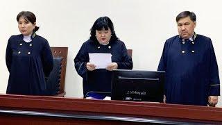 Казахстан: показательные процессы