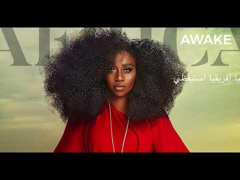 AFRICA AWAKE ALBUM TEASER