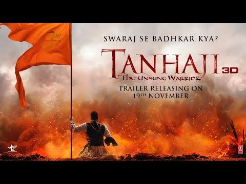 Tanhaji -The Unsung Warrior | Swaraj Se Badhkar Kya? | Trailer Out On ►19 November