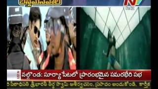 Special Focus On Pawan kalyan Vs Mahesh Babu - 02