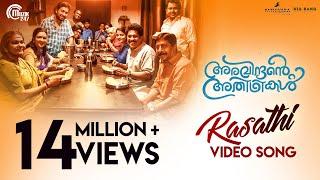 Video Trailer Aravindante Adhithikal