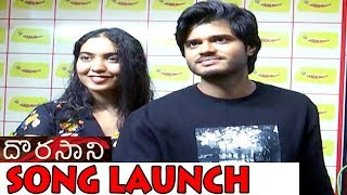 Dorasaani Movie 2nd Song Launched At Radio Mirchi – 2019 Latest Movies