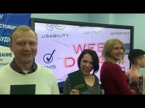 Выпускники программы «Web-дизайн и компьютерная графика» о программе