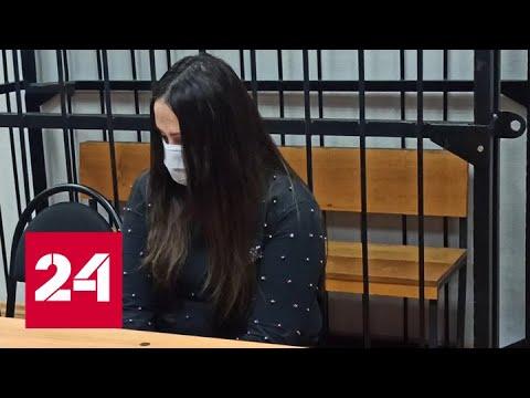 Сестре убийцы из родительского чата запретили пользоваться телефоном и выходить ночью из дома