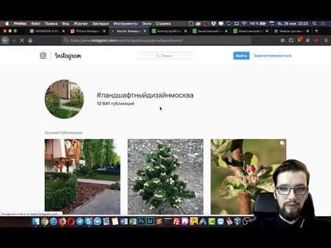 Разбор рекламы в Facebook и профилей Instagram