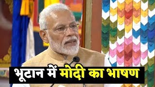 PM Narendra Modi Full Speech At Joint Press Meet In Bhutan | LIVE