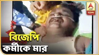 BJP worker allegedly beaten up by TMC in Hooghly