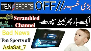 Ten Sport Game Over on AsiaSat_7 105.East| Scramble Again| July 2019