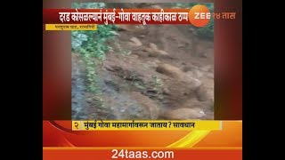 Mumbai Goa Highway Prashuram Ghat Land And Stones Slide