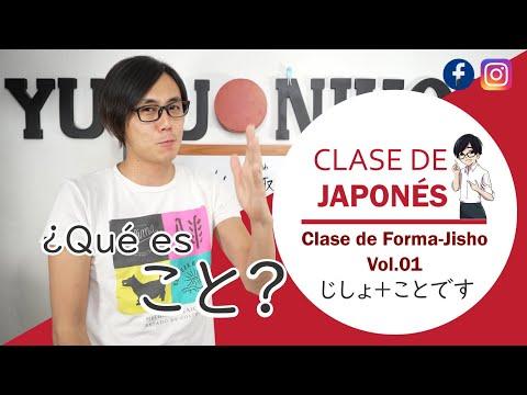 Cómo estudiar los VERBOS en JAPONES | Forma diccionario (辞書形)