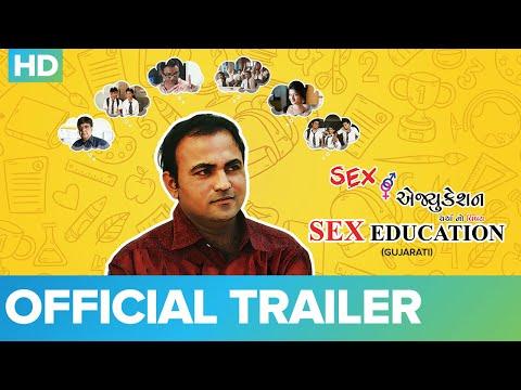 Sex Education - Official Gujarati Trailer   Sanjay Prajapati   Haresh Dagia   Pranav Patel