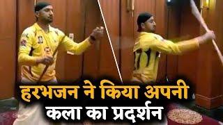 चेन्नई सुपर किंग्स के खिलाड़ियों के सामने हरभजन सिंह का कला प्रदर्शन,