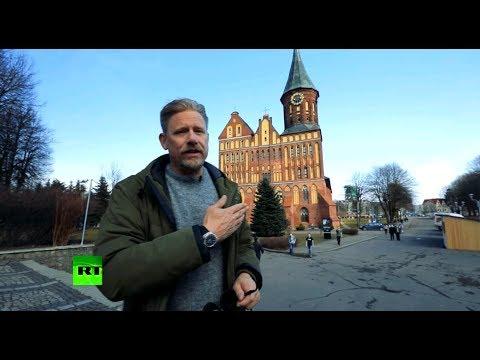 Шоу Петера Шмейхеля на RT: что нужно знать о Калининграде в преддверии ЧМ-2018