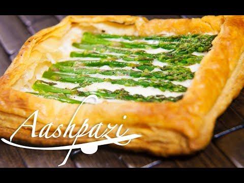 Mini Asparagus Pie Recipe - UCZXjjS1THo5eei9P_Y2iyKA