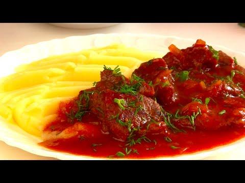 Мягчайшее Мясо с густой Подливкой/Гуляш по- домашнему