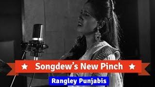 Rangley Punjabis - Rabba Yaar MeraNew Pinch |  - songdew , Folk