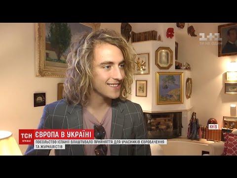Міфи та реальності Європи: учасники Євробачення розповіли про вигадки українців про їхні країни