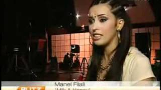 manel filali mp3 songs