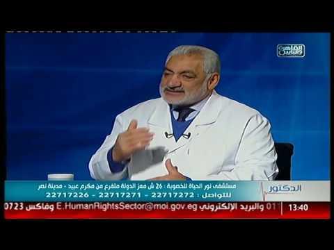 القاهرة والناس | فنيات استخدام المنظار الرحمى وعلاج مشاكل الأنجاب مع د/عبد اللطيف سويلم فى الدكتور