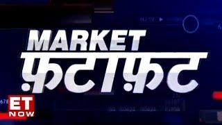 Realty Index biggest intraday decline, Nifty below 10,900, INX Media case & more | Market Fatafat